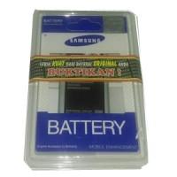 Battery  Samsung Galaxy S5 - 2800mAh DOUBLE POWER