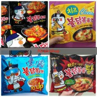 READY Samyang Mix Campur Chesee, hot spicy, cool mie ramen