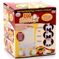 alat pemecah telur otomatis rebus lazy Egg Stractor press pengupas