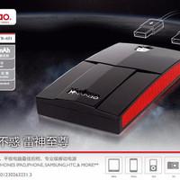 Jual Yoobao Original Powerbank Thunder Transformer 13000mah For Black Murah