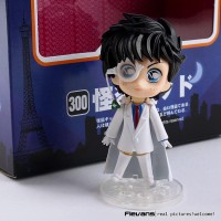 Nendoroid No 300 Kid The Phantom Thief Goodsmile kws