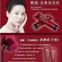 Jual Promo Original Pemutih Kulit Tubuh Red Pome Hand n body Lotion Murah