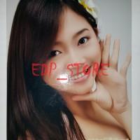Photopack JKT48 Sendy Ariani Manatsu no Sounds Good