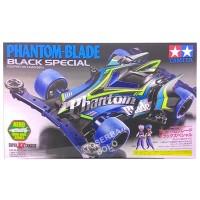 Phantom Blade Black special - Tamiya Mini 4WD Super XX Chassis