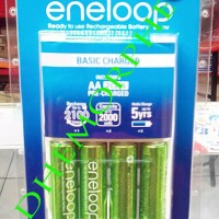 Charger Battery Sanyo Eneloop 100% NEW and ORIGINAL !!! | Free 4batt |