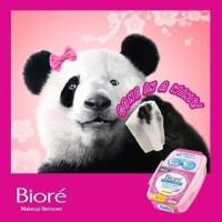 Jual BIORE Make Up Remover Cleansing Oil Sheet / Pembersih Kosmetik Wajah - Fanny OnlineShop | Tokopedia