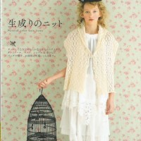 harga CD ebook paket rajut crochet Jepang buku merajut baju syal tas 3 Tokopedia.com