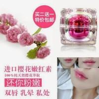 Jual Top BGT Original Nenhong Korea Nenghong Pemerah Bibir Alami Murah