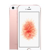 harga Apple Iphone Se 16gb Gold/rose Gold/silver Tokopedia.com