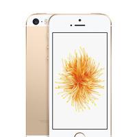 harga Apple Iphone Se 64gb Gold/rose Gold Tokopedia.com