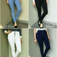 Jual celana jeans | softjeans HW | celana wanita | prada Murah