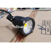 harga LAMPU LED 5 WATT COB SOROT TAMAN / LUKISAN / TAMAN PUTIH / KUNING Tokopedia.com