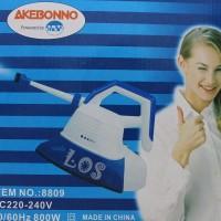 Little Steamer Akebonno 8809
