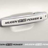 Sticker Handle Pintu Gagang Mobil Mugen Power Honda Stiker Cutting