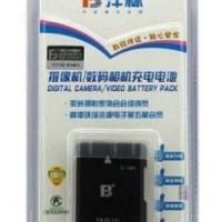 Battery EN-EL14 For Nikon D5100 D3100