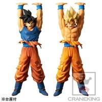 Banpresto Dragon Ball Son Goku Genkidama