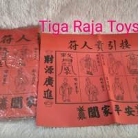Kui Jin Hu(kertas merah gambar dewa)