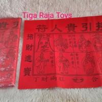 Kui Jin Hu(kertas merah gambar dewa) import China