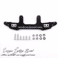 Rep Tamiya 95259 HG Carbon Multi Roller Rear / Akar Pro 3mm (FRC03)