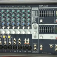 power mixer yamaha emx512sc