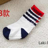 Kaos Kaki Anak Gelombang Riak Titik AB Style - ACG058