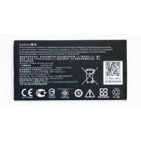 Baterai Batere Battery Batre ASUS ZENFONE 4 - 1540mAh ORI