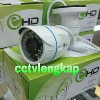 harga KAMERA CCTV AHD 1.3MEGAPIXEL OUTDOOR MURAH Tokopedia.com