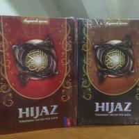 Al Quran Hijaz A5 - Terjemah Per kata