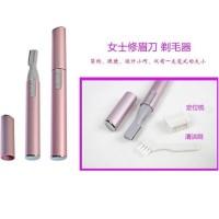 Alat Pencukur/Cukur Alis Electric Eyebrow Trimmer Devices