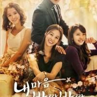 Dvd Korea My Heart Twinkle Twinkle