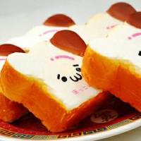 Jumbo emoticon bread squishy roti tawar emoticon jumbo
