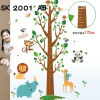 Wall Stiker Uk.2x60x90 Wall Sticker Pengukur Tinggi Badan Pohon Badak