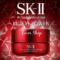 SK-II/SK2/SKII/SK II RNA BIG EYE POWER / RNA EYE CREAM
