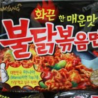 SAMYANG NOODLE KOREA / sam yang hot mie mi ready pedas snack import