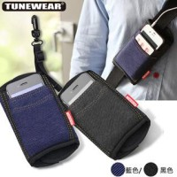 TUNEWEAR Strapocket Jeans for Universal Gadget with 9x16cm Original