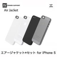 Jual POWER SUPPORT Air Jacket iPhone 5/5S Original Baru | Case Cover