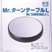harga Mr. Turntable L Display Rotate Tokopedia.com