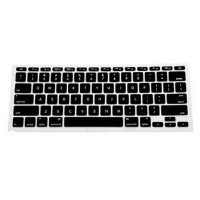 Solid Color Silicone Keyboard Cover Protector Skin for Macbook Air 13/