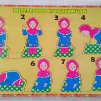 Puzzle Gerakan Sholat Anak Perempuan / Mainan Edukasi Anak