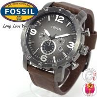 Jam Tangan Fossil Nate JR1424 Original