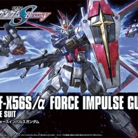harga Hg 1/144 Hgce Force Impulse Gundam Tokopedia.com