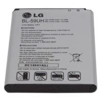 Baterai Batre Battery Lg G2 Mini Original 100% Bl-59uh