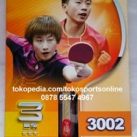 harga Bat / Bet Ping Pong / Tenis Meja Dhs / Double Happiness 3002 Tokopedia.com