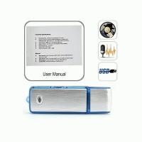 Alat Sadap Suara Voice Recorder Flashdisk / Alat Sadap Rekam Suara 8GB