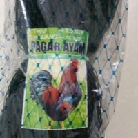 harga Jaring Ayam Tinggi +- 2,5 Meter / Pagar Ayam Itik / jaring kandang Tokopedia.com