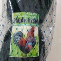 Jaring Ayam Tinggi +- 2,5 Meter / Pagar Ayam Itik / jaring kandang