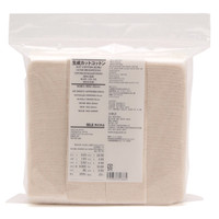Jual Kapas / cotton Muji Organik CUT COTTON ECRU original 180pads Murah