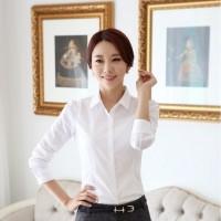 Jual Baju Kemeja Wanita Warna Putih Polos Lengan Panjang Kasual Modern Murah