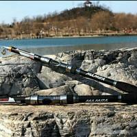 MURAH !!! Mamba Joran Pancing Carbon Fiber Sea Fishing Rod
