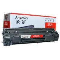 Toner Cartridge HP 36A CB436A Compatible
